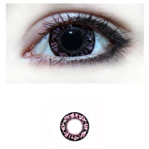 Xtra Super Diamond 2tone -vaaleanpunainen -v�rilliset Piilolinssit -1 Vuosi -pari!!